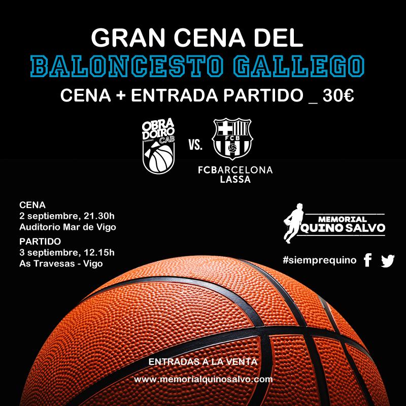 Cena del baloncesto gallego